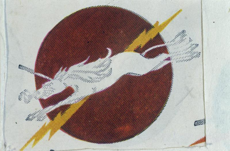 The insignia of the 369th Fighter Squadron, 359th Fighter Group.