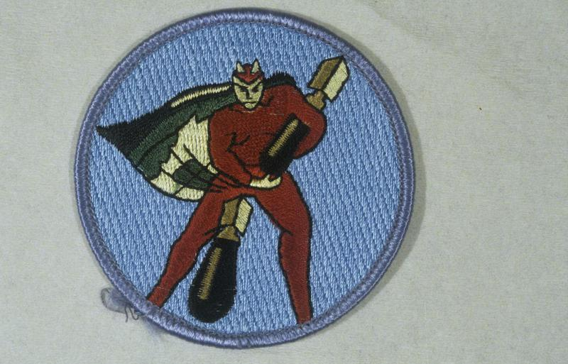The insignia of the 749th Bomb Squadron, 457th Bomb Group.