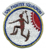 Emblem of the 37th Fighter Squadron 14th Fighter Group